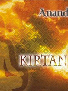 ÁNANDA KIRTAN MP3 - Sivananda jógaközpont hanganyag